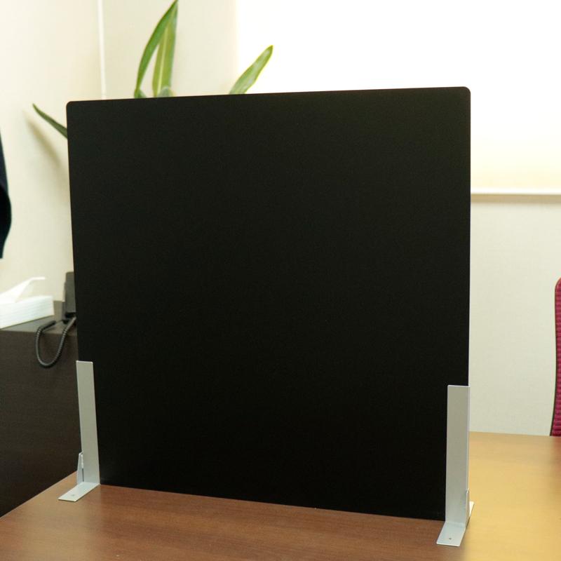 アクリル板 コロナ対策 完全に視界を遮る黒マットタイプ