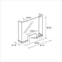 飛沫防止アクリル板 木製コの字タイプLスタンド奥行き200 図面