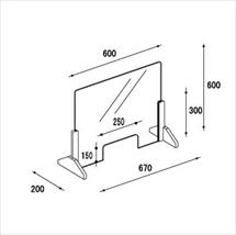 飛沫防止アクリル板 木製エンドスタンドH300窓ありタイプ 図面