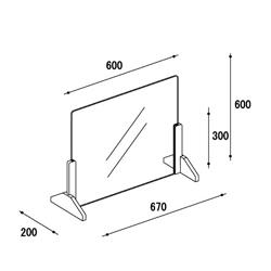 飛沫防止アクリル板 木製エンドスタンドH300図面 アクリルW300×H600