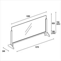 飛沫防止アクリル板 木製エンドスタンドH600 アクリル高さH600 かさ上げレール 図面