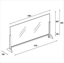 飛沫防止アクリル板 木製エンドスタンドH600 アクリル高さH800 かさ上げレール 図面