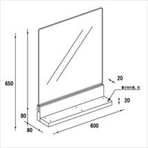 飛沫防止アクリル板 天板横づけタイプ 図面