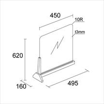 飛沫防止アクリル板 カウンター用木製レール 図面